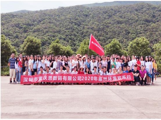 惠州环海欢乐行活动(图1)